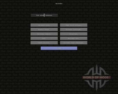 New Craft [16x][1.8.8] для Minecraft