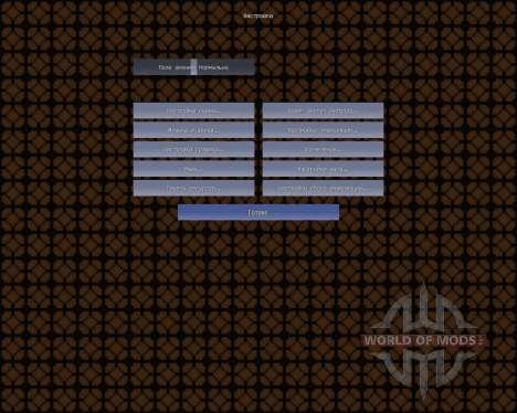 Pandacraft [16x][1.8.8] для Minecraft