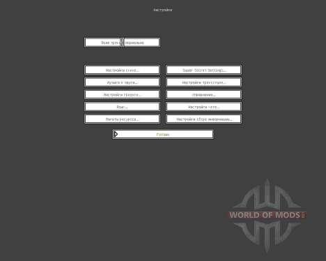 TexturePack Kanto [16x][1.8.1] для Minecraft