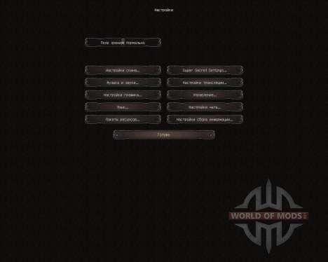 Compatible Conquest [32x][1.8.8] для Minecraft