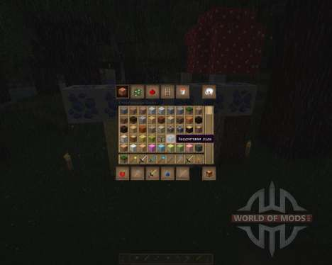 Auroras Resource Pack [128x][1.8.8] для Minecraft