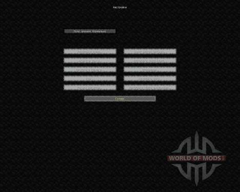 Vulbjörn A Descent to Darkness [16x][1.8.8] для Minecraft