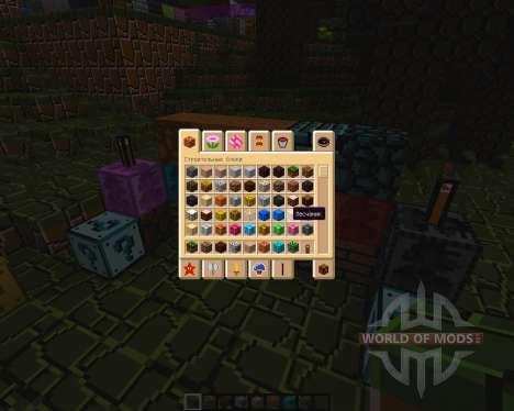 Minecraft: Super Mario Bros Edition [16x][1.8.8] для Minecraft