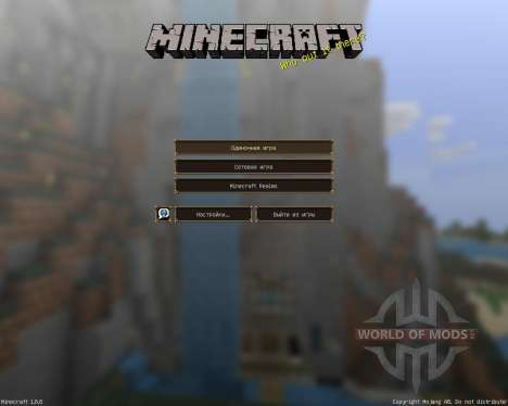 Gerudoku Faithful Resource Pack [32x][1.8.8] для Minecraft