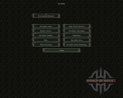 Dokucraft Dark: The Saga Continues [32x][1.8.1] для Minecraft