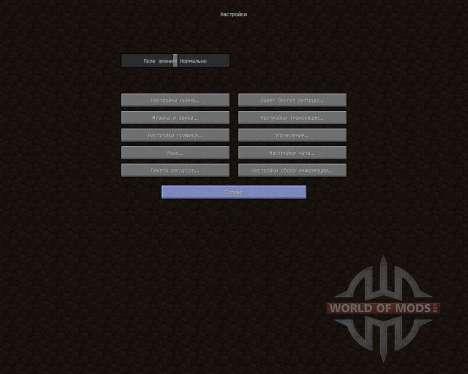 LAR-games-texture-pack [16x][1.8.8] для Minecraft