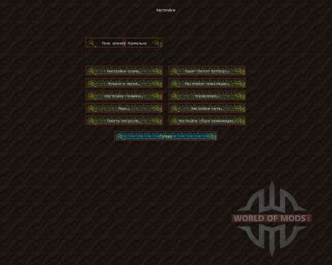 BreadCrumbs RPG Resource Pack [32x][1.8.8] для Minecraft