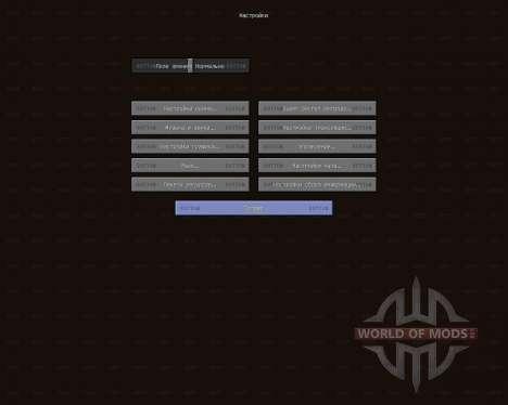 TEXTures Resource Pack [32x][1.8.8] для Minecraft