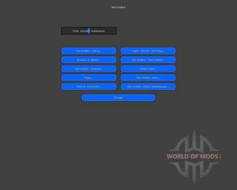Club Penguin Resource Pack [16x][1.8.1] для Minecraft