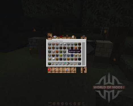 Moray Resource Pack [32x][1.8.8] для Minecraft