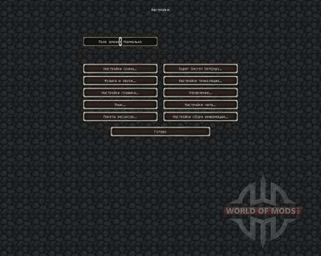 Valkyrie RPG Resource Pack [16x][1.8.8] для Minecraft