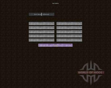 Galactavia Resource Pack [16x][1.8.8] для Minecraft