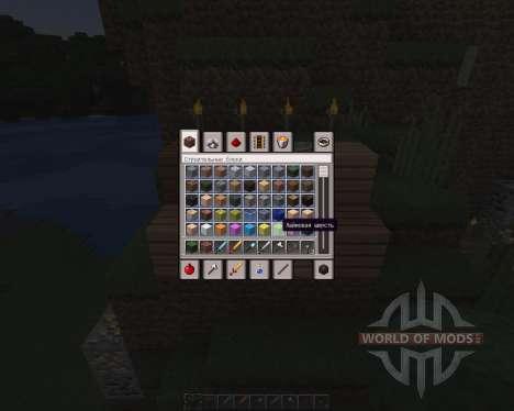 Coterie Craft Resource Pack [16x][1.8.8] для Minecraft