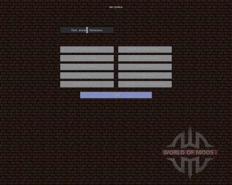GigaBit [16x][1.8.8] для Minecraft