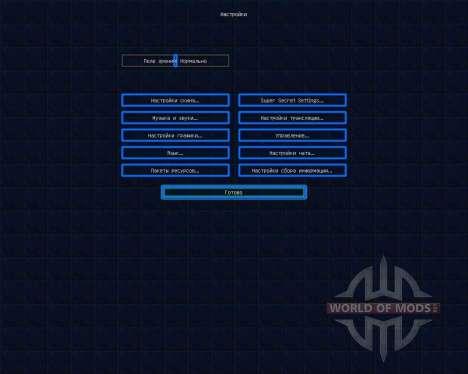 Zyraitix Resource Pack [32x][1.8.8] для Minecraft