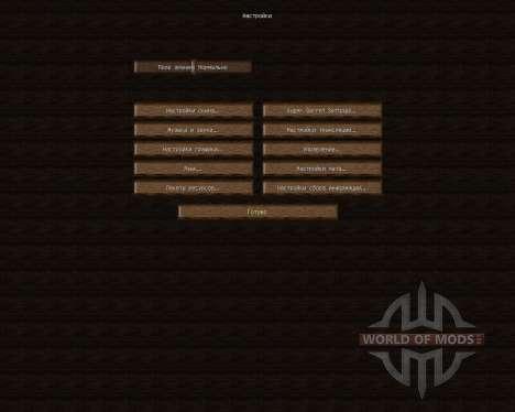 Wolion HD Resource Pack [128x][1.8.8] для Minecraft