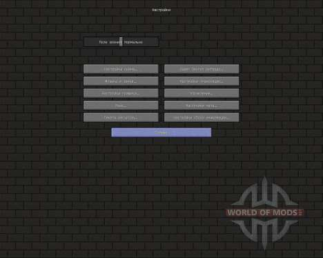 Cleany pack [32x][1.8.8] для Minecraft