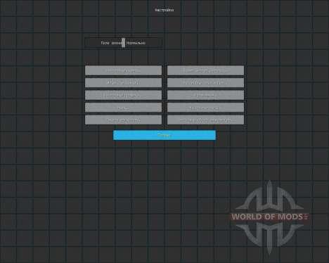 Cyber Optics HD Resource Pack [32x][1.8.8] для Minecraft