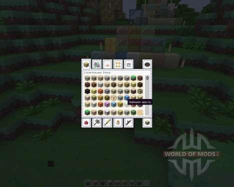 Fire Leaf [16x][1.8.8] для Minecraft