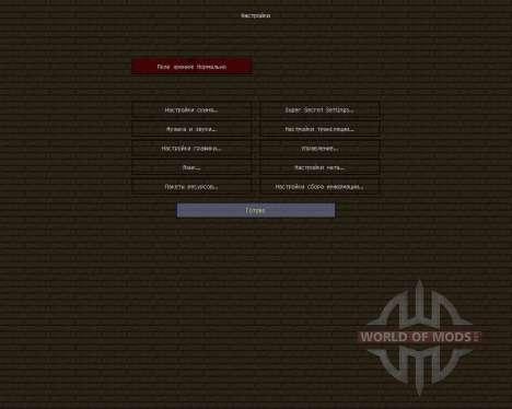 KKraft faithful [128x][1.8.8] для Minecraft