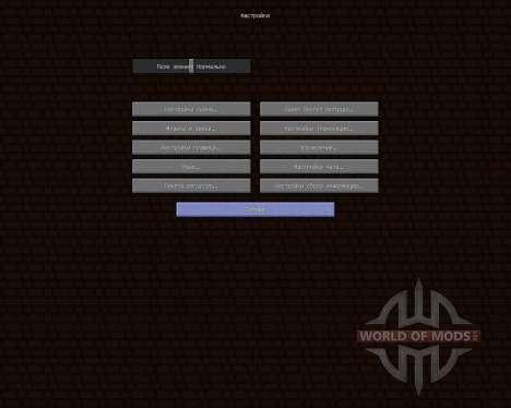 Rectangular Resource Pack [128x][1.8.8] для Minecraft