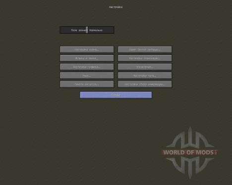 Equanimity [32x][1.8.8] для Minecraft