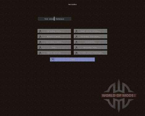 RictAcius v0.2.8 [32x][1.8.8] для Minecraft