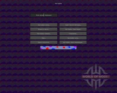 VexGs Super Paintball [32x][1.8.1] для Minecraft