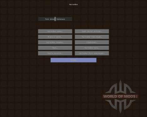 Cimple With A C [16x][1.8.1] для Minecraft