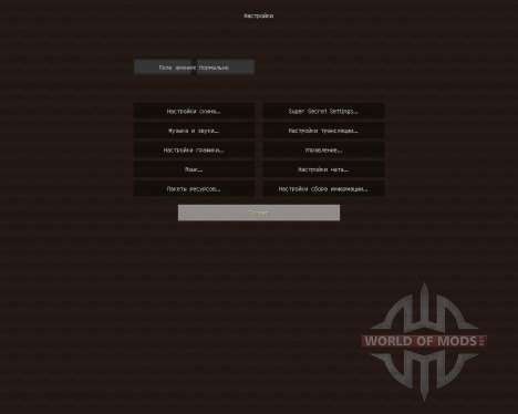 Tyzas SimplySharp [128x][1.8.8] для Minecraft