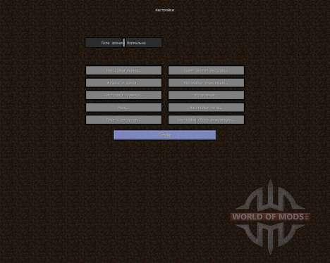 SimplisticCraft [32x][1.8.8] для Minecraft