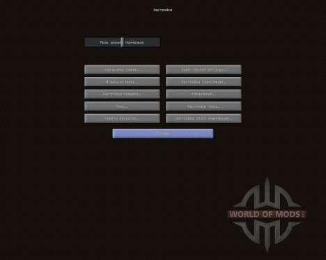 Pack Punchwood [32x][1.8.1] для Minecraft
