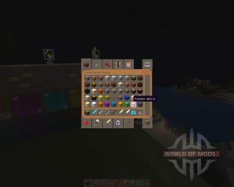 The Find [16x][1.8.8] для Minecraft