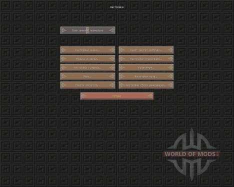 LodeCraft Resource Pack [16x][1.8.8] для Minecraft
