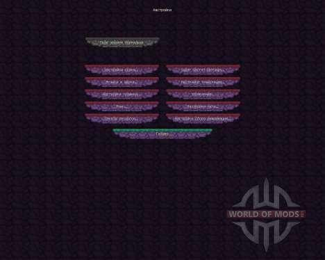 Alien Worlds GUI Pack [16x][1.8.8] для Minecraft