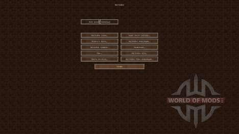 Persönliches Paket [64x] [1.5][1.5.1][1.5.2] для Minecraft
