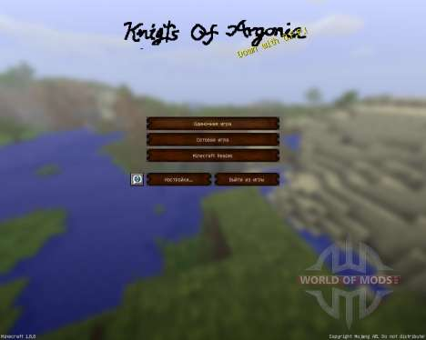Knights Of Argonia [32x][1.8.8] для Minecraft
