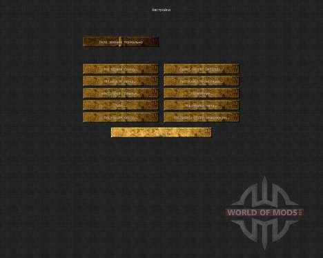 MojoKraft v12 - HQ photo realism [128x][1.8.8] для Minecraft