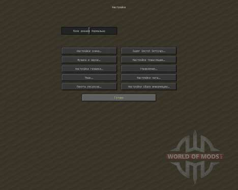 Limpid Haze [32x][1.8.1] для Minecraft