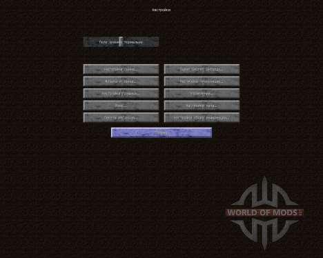 Smooth Cartoon Resource Pack [64x][1.8.8] для Minecraft