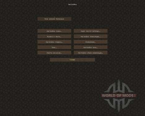 Chivalry Resource Pack [16x][1.8.8] для Minecraft