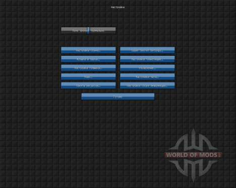 BLOCKU HD Resource Pack [32x][1.8.8] для Minecraft