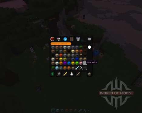 LegoUni-Craft [64x][1.8.1] для Minecraft
