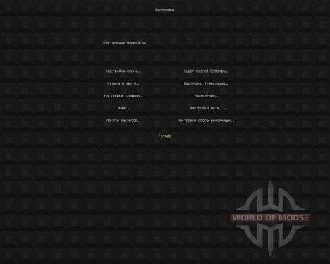 Obsincraft Resource Pack [16x][1.8.8] для Minecraft