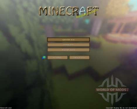 Pavilion Resource Pack [128x][1.8.8] для Minecraft
