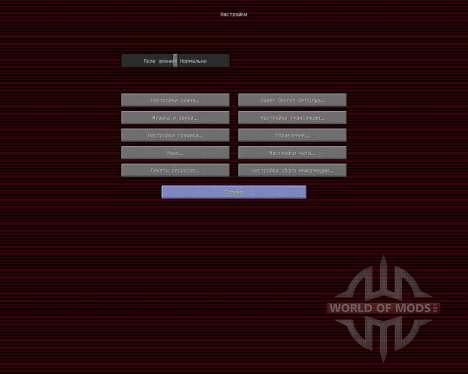 Derpy Ender Bros [16x][1.8.1] для Minecraft