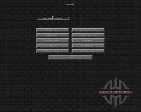 Veristicraft Realistic [128x][1.8.8] для Minecraft
