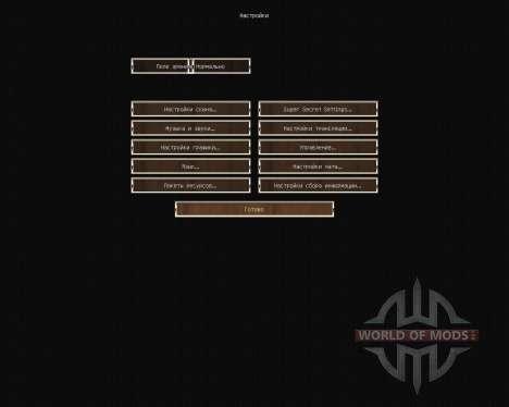 Orion Three Resource Pack [32x][1.8.8] для Minecraft