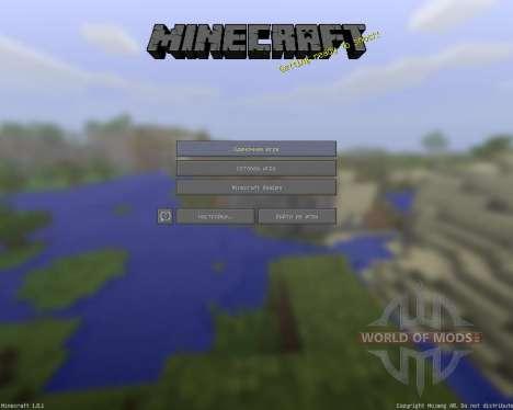 BattleTexturesMinecraft [16x][1.8.1] для Minecraft