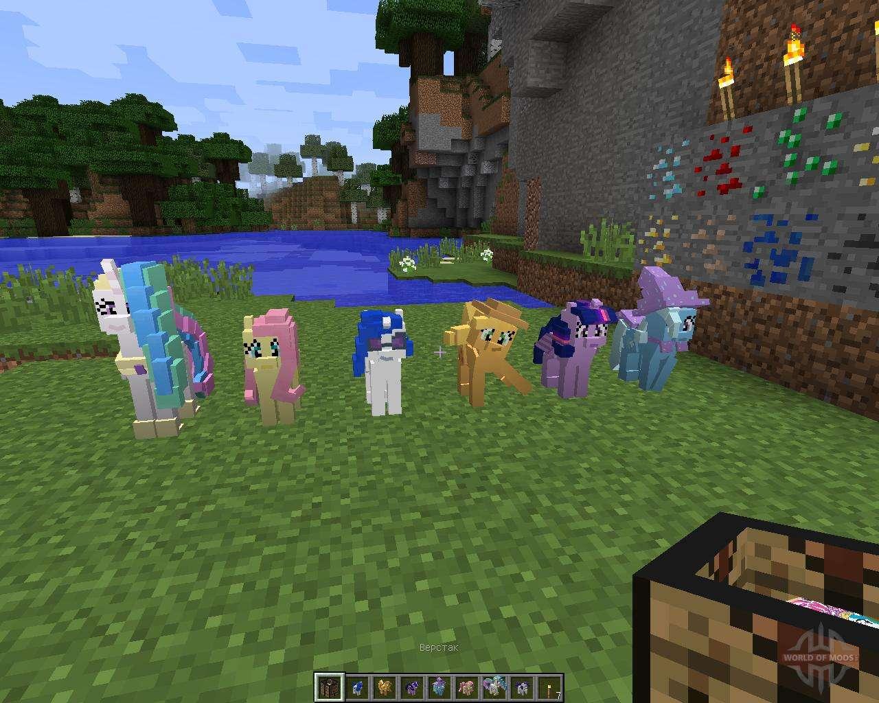Скачать текстурпак Foal Free для Minecraft 1.7.4 – My ...
